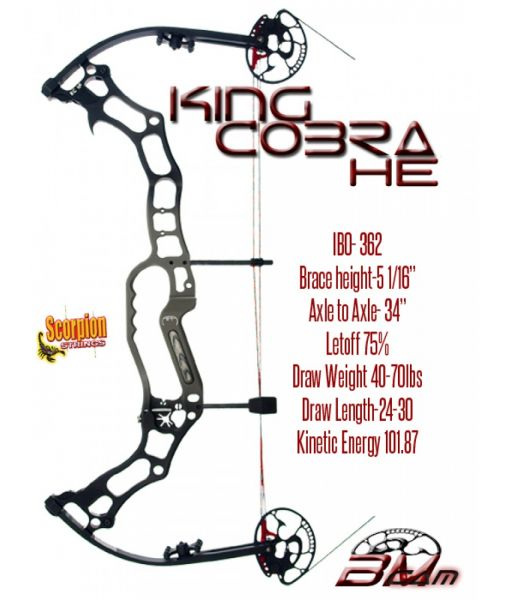 2012 apa king cobra he dual cams bows for sale in baton rouge