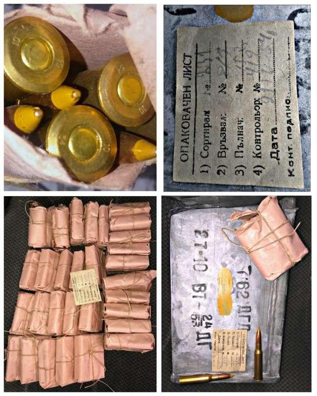 7 62x54R: 300rd tin of 182 gr  Yellow Tip Heavy Ball ammo