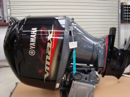NEW YAMAHA SHO 4 STROKE BASS BOAT MOTOR !!!! • Bass Fishing